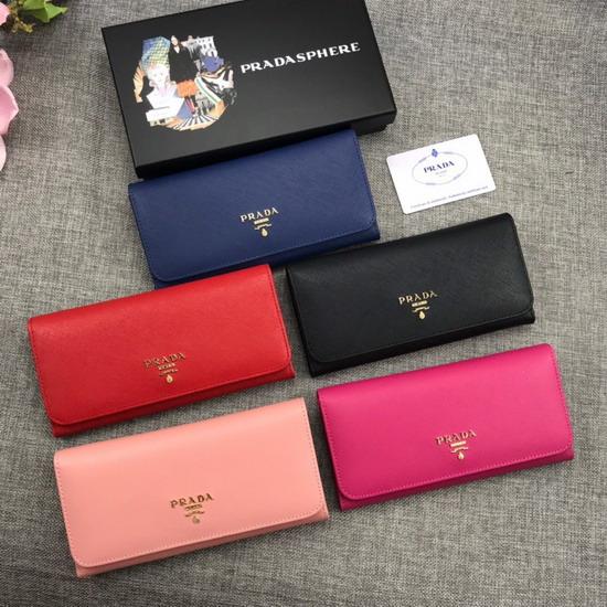 プラダ財布PRAQB035