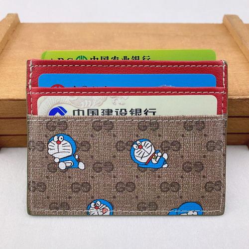 グッチN品財布GUCCINQB301