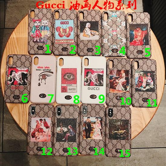 グッチブランドiPhoneケースコピーGUCSJK332