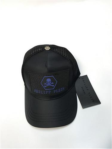 フィリップ・プレイン帽子コピーPPMZ002