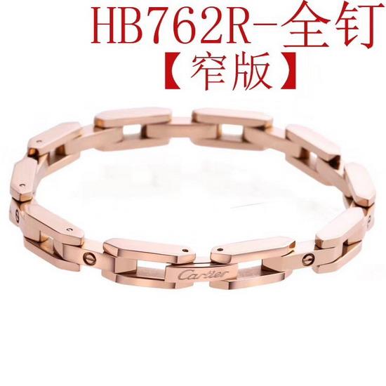 Cartier腕輪&ブレスレットCTSZ019