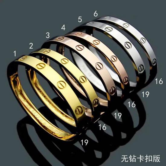 Cartier腕輪&ブレスレットCTSZ008