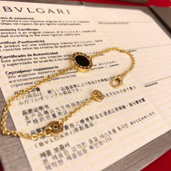 Bvlgari腕輪&ブレスレットBVSZ013