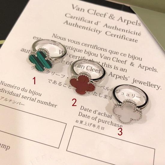 VanCleef&Arpel指輪VCJZ009