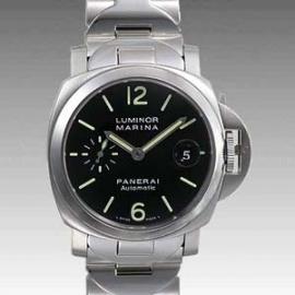 パネライコピー時計 ルミノールマリーナ PAM00050