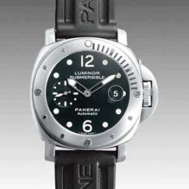 パネライコピー時計 ルミノールサブマーシブル PAM00024